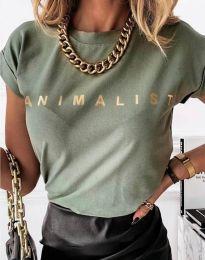Дамска тениска в зелено със златен надпис - код 4079