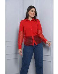 Ing - kód 0638 - 2 - piros